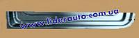 Ремонтная деталь правой двери (кувшин зад) №42  2705-6301022-P