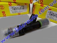 Форсунка паливна ВАЗ 2110 (пр-во Bosch) 280158110