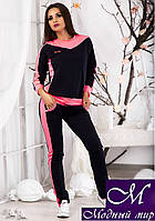 Женский трикотажный спортивный костюм арт. 9134