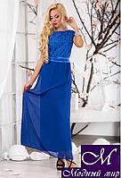 Женское летнее платье синее (р. 44, 46) арт. 9116