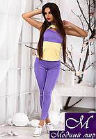 Женский летний сиреневый спортивный костюм арт. 9131