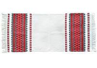 Вышитый рушник на свадьбу «Хлеб - соль» 70/33 см