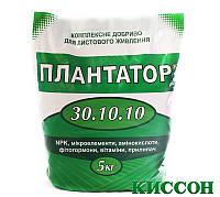 «Плантатор» (30.10.10). 5 кг. Минеральное удобрение. Начало вегетации. Сбалансированный рост растений.