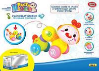 """Детская  игрушка  Погремушка PLAY SMART 7668 """"Счастливый червячок"""" на  батарейках музыка свет 25,5*13*15"""
