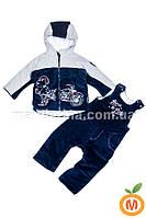 Комплект для мальчика: куртка+полукомбинезон