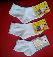 Носки детские белые.
