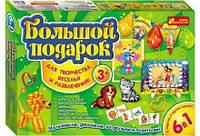 Детский набор для творчества Великий подарунок  3+/зелений Большой подарок