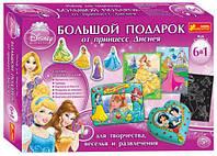 "Детский набор для творчества  Великий подарунок для дівчаток ""Принцеси Діснея""  Большой подарок"