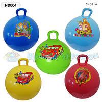 Мяч для фитнеса ND004 (50шт) гири мультгерои (5видов,5цветов) 55см 580(ND004)