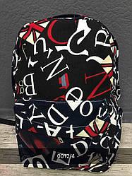 Жіночий, дитячий рюкзак літери, чорно білий