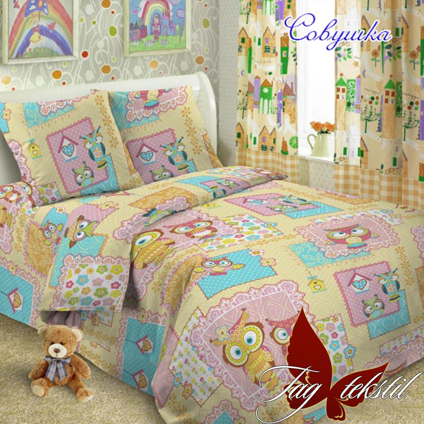 Детское полуторное постельное белье Совушка