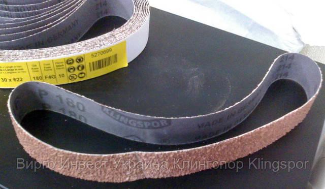 Шлифовальная лента CS329JF Kulex Klingspor агломерат электрокорунда