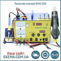 Паяльная станция Baku BK-909 фен + паяльник + лабораторный блок питания 1А