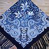 Женский платок темно-синего цвета(120х120см, 80%-шерсть)