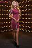 Платье Мини с Лентами Трикотаж Марсала р.44-50