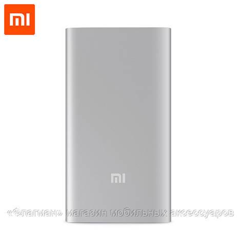Портативное зарядное устройство Xiaomi Power Bank 5000 mAh  оригинал