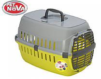 Контейнер-переноска для собак Pet Nova Comfortrans 48.5х32.3х30.1 см Желтый