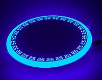 "LED панель Lemanso ""Грек"" LM543 круг 12+6W синяя подсв. 1080Lm 4500K 85-265, фото 1"