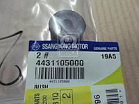 Втулка амортизатора переднего и заднего верхняя (пр-во SsangYong) 4431105000