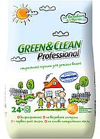 Green&Clean Professional порошок для детского белья 2.4 кг (24 стирки)
