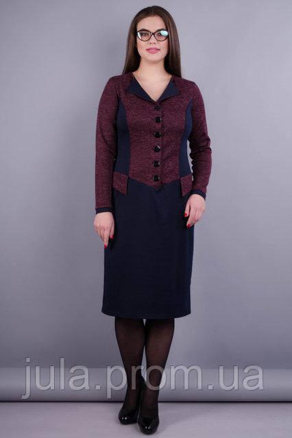 7f4f1d38d81 Платье Альфа для деловой девушки от производителя харьков недорого -