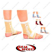 Голеностоп (бандаж голеностопного сустава) эластичный Matsa MA-0027