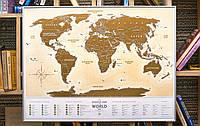 """Скретч карта мира """"Gold World"""" Карта путешествий украинская"""