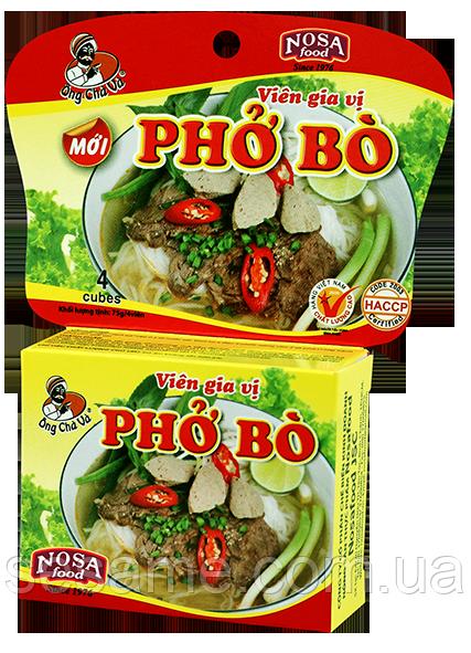 Вьетнамские натуральные специи для супа Pho Bo (Фо Бо) 75г ,4кубика (Вьетнам)