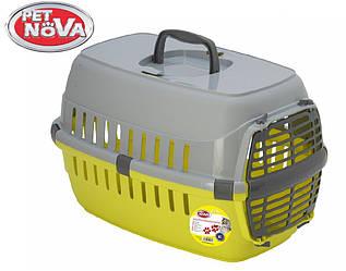 Контейнер-перенесення для кішок Pet Nova Comfortrans 48.5х32.3х30.1 см жовтий