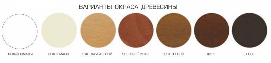 Табурет деревянный Т-65.4, фото 3