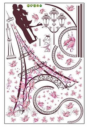 Інтер'єрна наклейка на стіну Париж, Ейфелева вежа, фото 2