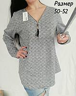 Кофта женская трикотажная с замочком - светло-серая