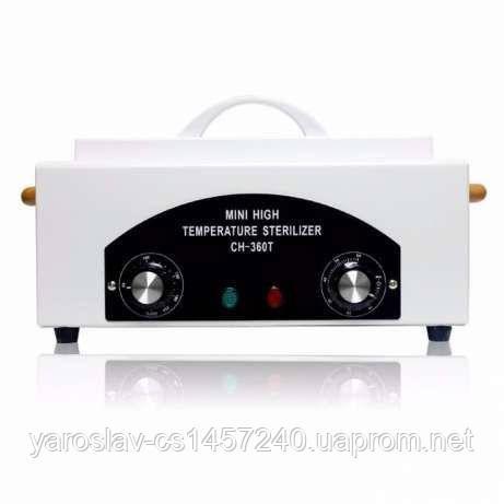 Стерилізатор сухожарова шафа CH-360T