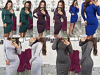 Женское платье Пуговки