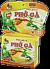 Вьетнамские натуральные специи для супа Pho Ga (Фо Га) 75г ,4кубика (Вьетнам)