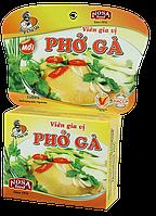 Вьетнамские натуральные специи для супа Pho Ga (Фо Га) 75г ,4кубика (Вьетнам), фото 1
