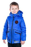 """Весенняя куртка-жилетка для мальчика """"Джон"""""""