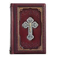 Кожаная книга Молитвослов Малый