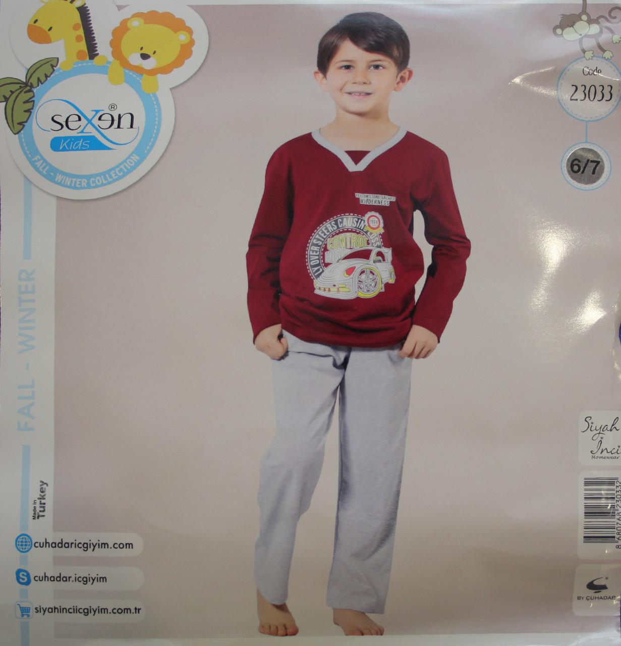 Детская пижама для мальчика SEXEN 23033