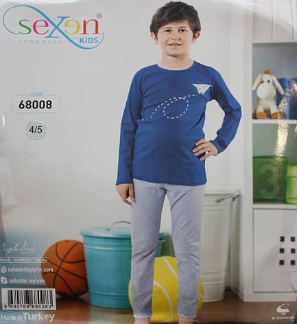 Детская пижама для мальчика SEXEN 68008, фото 2