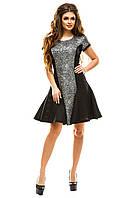 Женское платье с пышной юбкой из неопрена