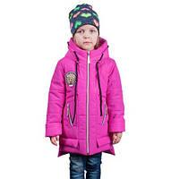 Куртка для девочки Малина 2018, размеры 104, 110, 116, 122