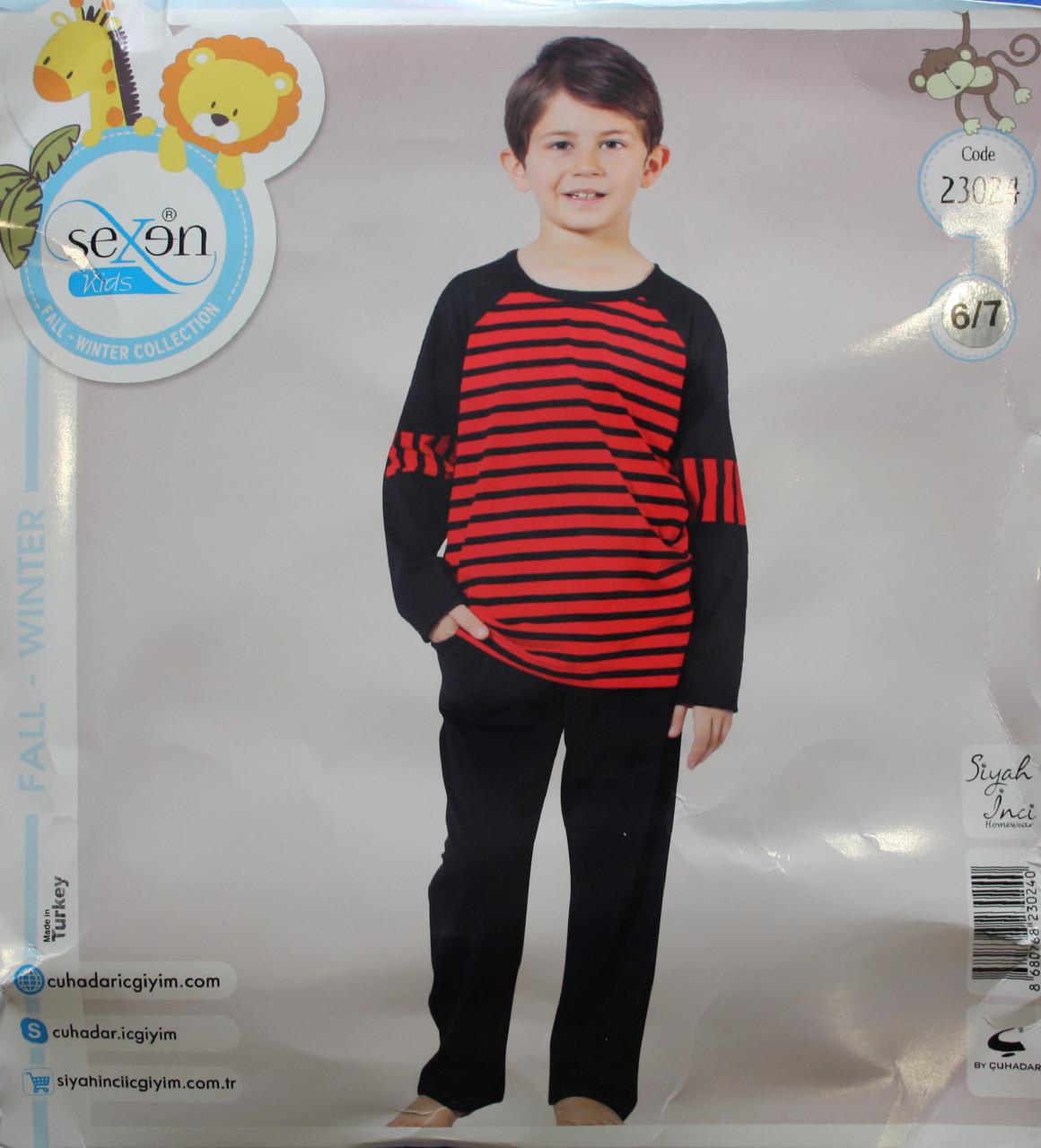 Детская пижама для мальчика SEXEN 23024