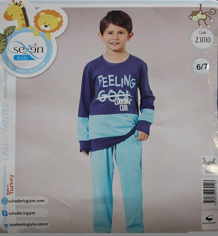 Дитяча піжама для хлопчика SEXEN 23010, фото 2