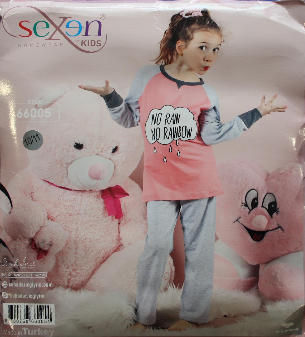 Пидама дитяча для дівчинки SEXEN 66005