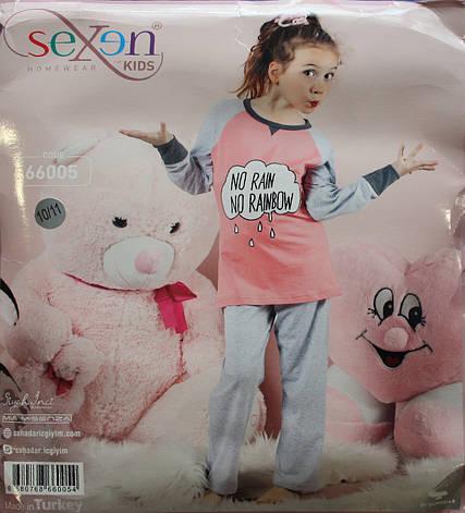 Пидама дитяча для дівчинки SEXEN 66005, фото 2