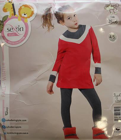 Детская пижама для девочки SEXEN 26106, фото 2