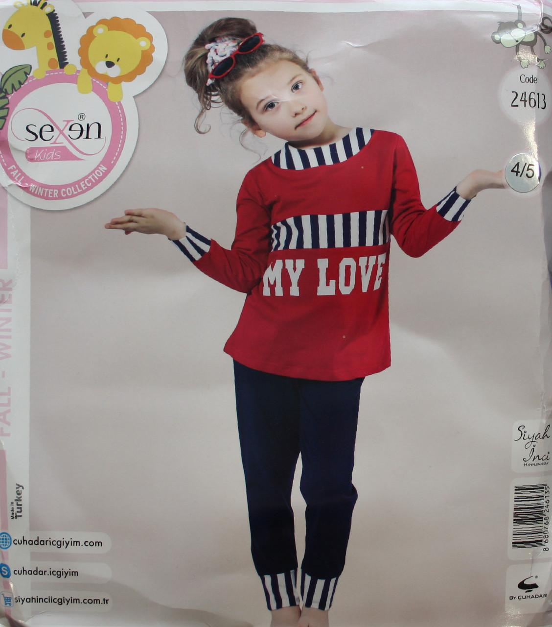 Детская пижама для девочки SEXEN 24613