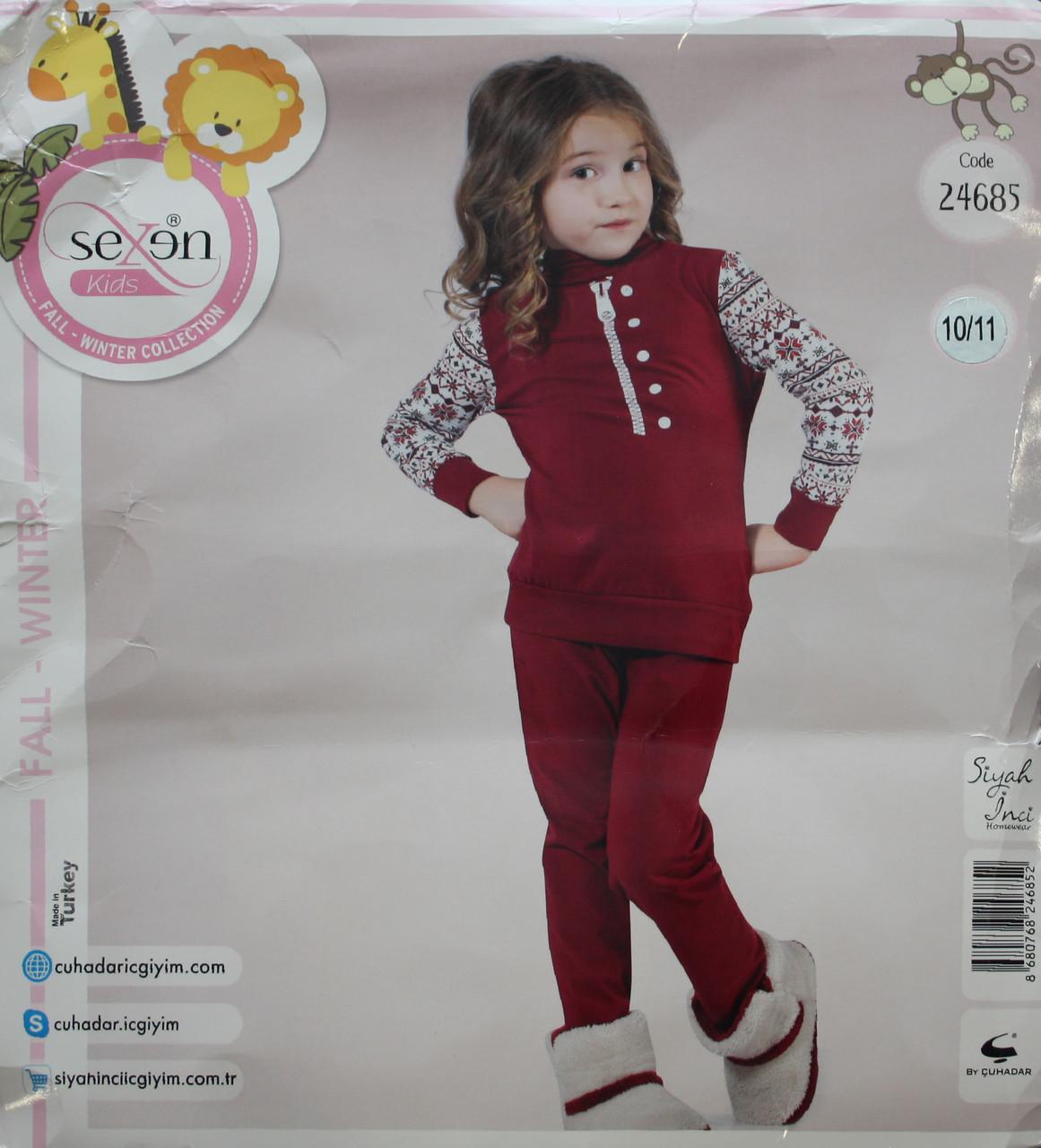 Дитяча піжама для дівчинки SEXEN 24685