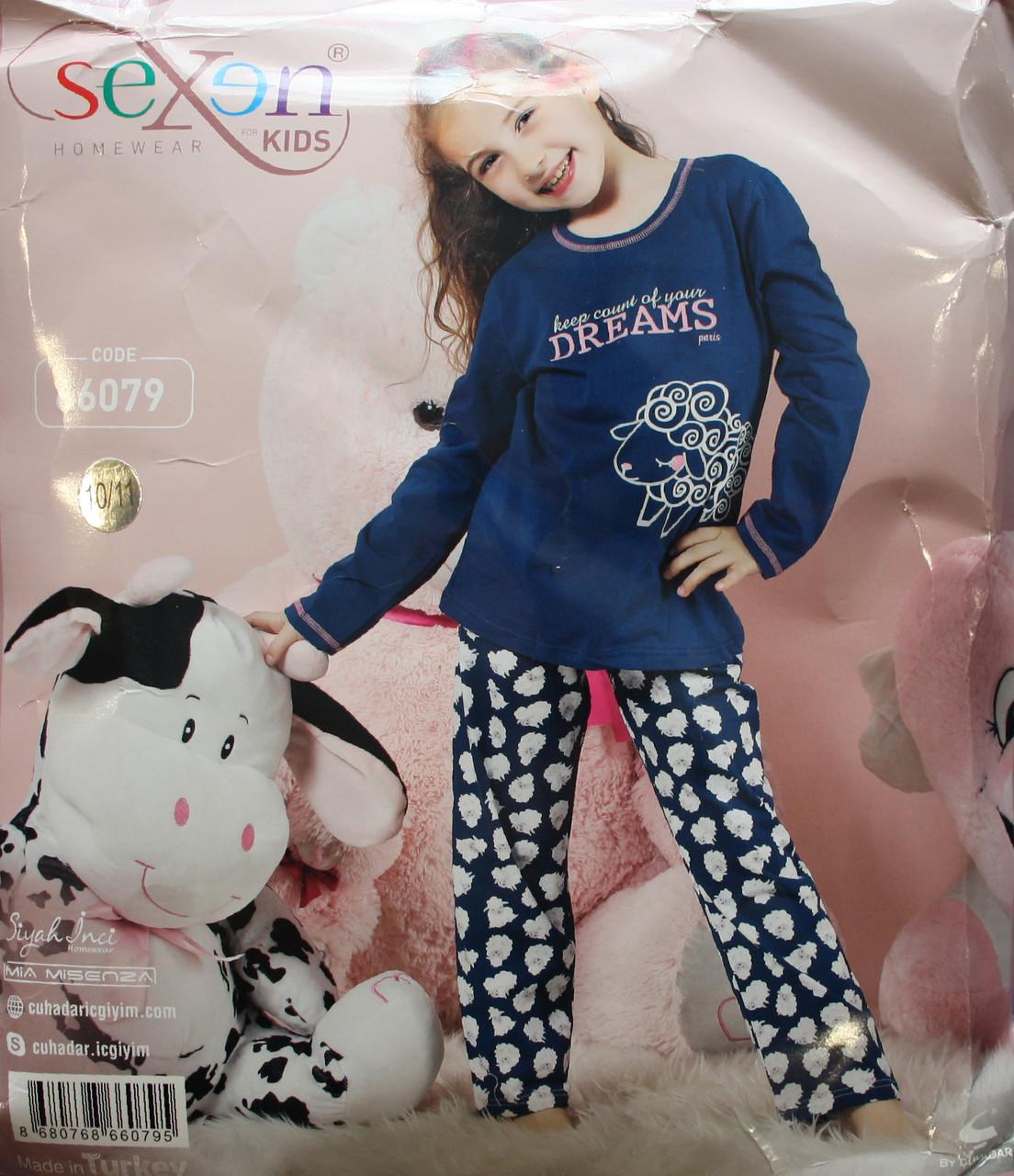 Детская пижама для девочки SEXEN 66079